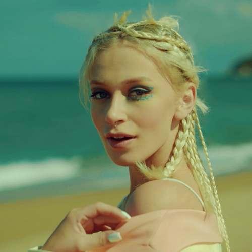 Yaren Alaca & mir Yeni Gözler Üzerimde Şarkısını İndir