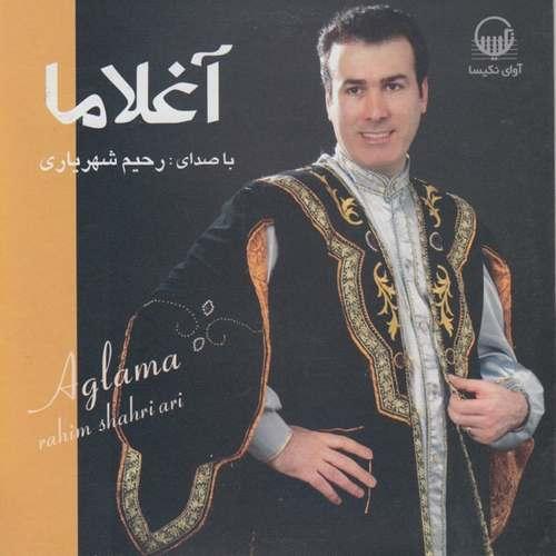 Rahim Shahriari - Aglama Aglama Full Albüm İndir