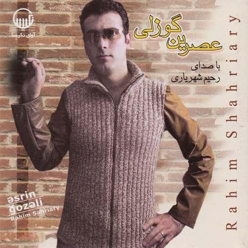 Rahim Shahriari - Asrin Gozli Full Albüm İndir