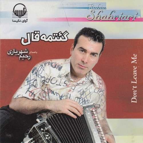 Rahim Shahriari - Geetme Gal Full Albüm İndir
