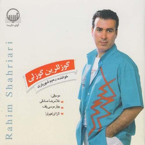 Rahim Shahriari - Gozallarin Gozli Full Albüm İndir