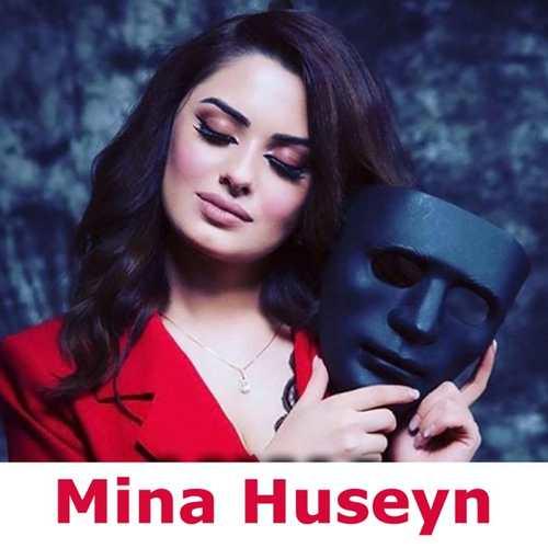 Mina Huseyn Yeni Lay Lay Full Albüm İndir