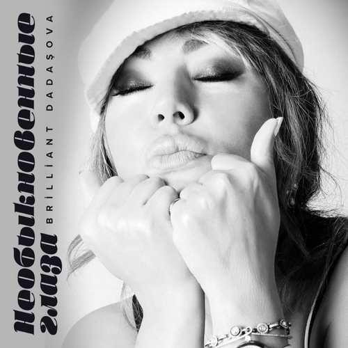 Brilliant Dadaşova Yeni Необыкновенные глаза Şarkısını İndir