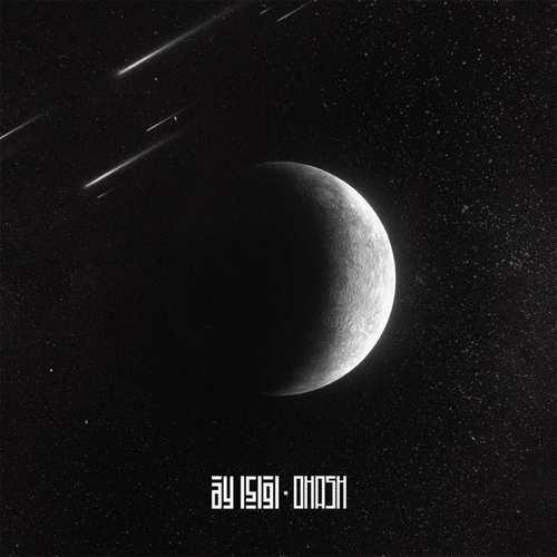 Ohash Yeni Ay Işığı Şarkısını İndir