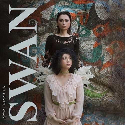 şivva Yeni SWAN (feat. Emmy Lia) Şarkısını İndir