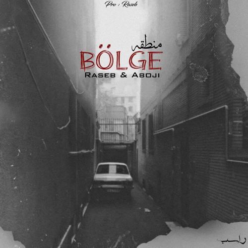 Mehdi Raseb Yeni Bölge (Ft Aboji) Şarkısını İndir