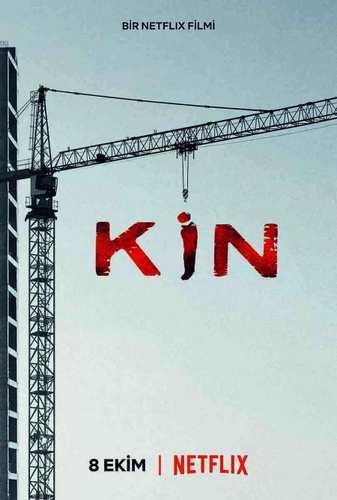 Kin (HD) İNDİR